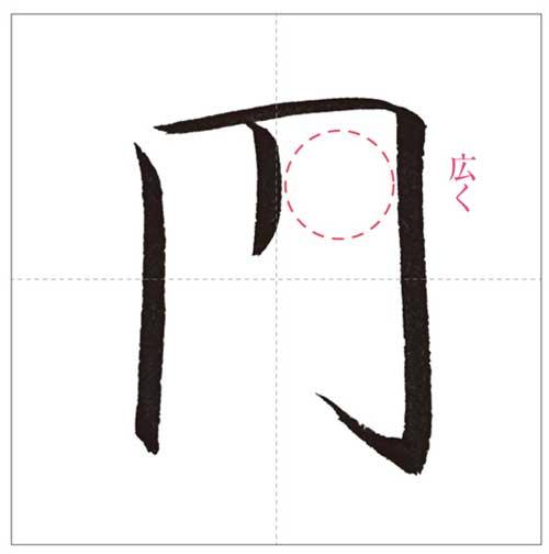 円-のコピー-3
