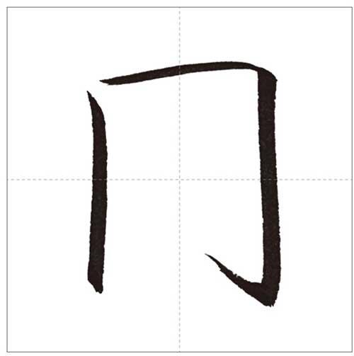 円-のコピー-4