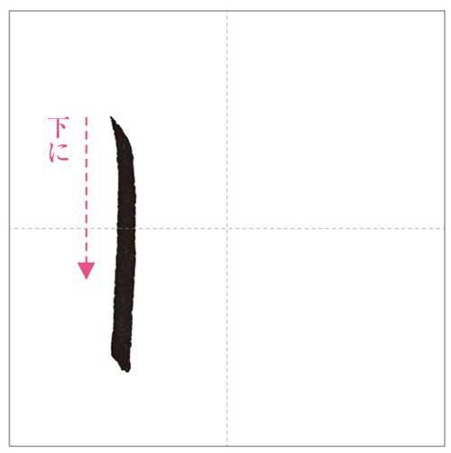 円-のコピー-5