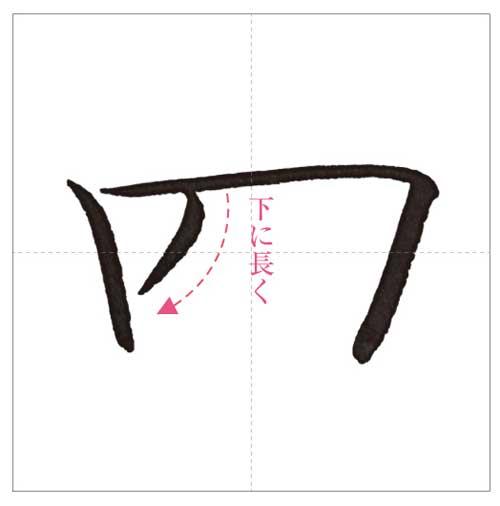 土水四火-のコピー-17