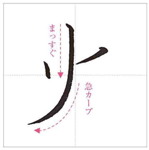 土水四火-のコピー-4