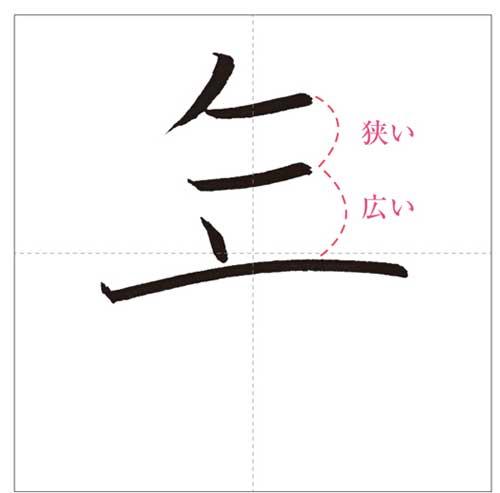 年-のコピー-3
