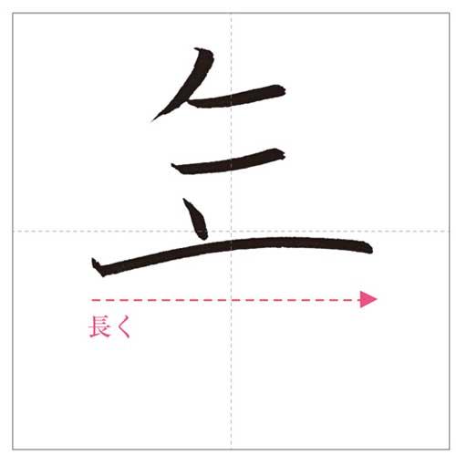 年-のコピー-4