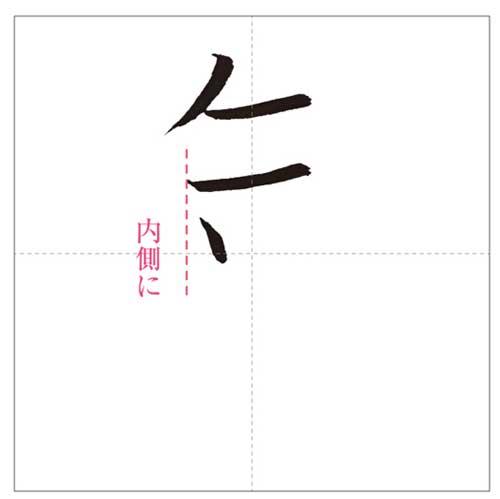 年-のコピー-5