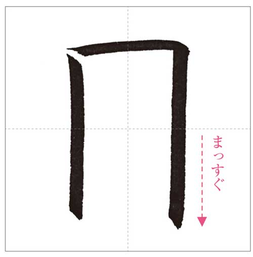 日-のコピー-4