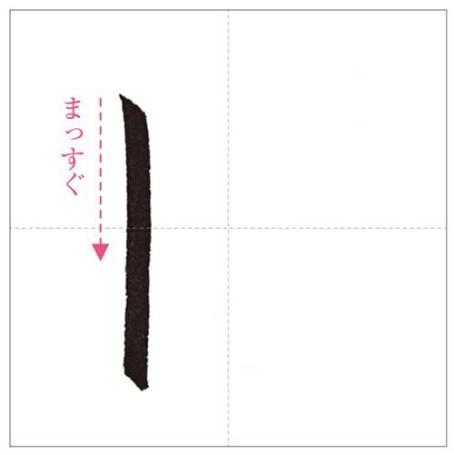 日-のコピー-5