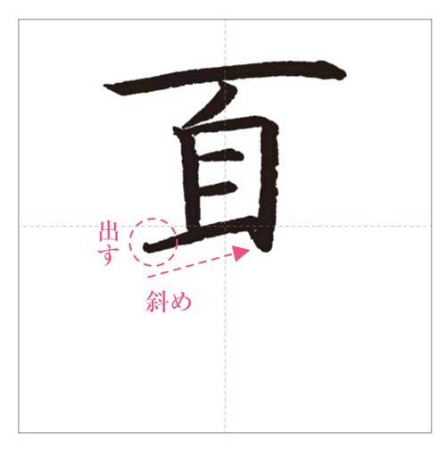 自夏い-のコピー-5