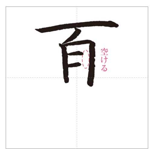 自夏い-のコピー-6