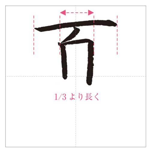 自夏い-のコピー-7