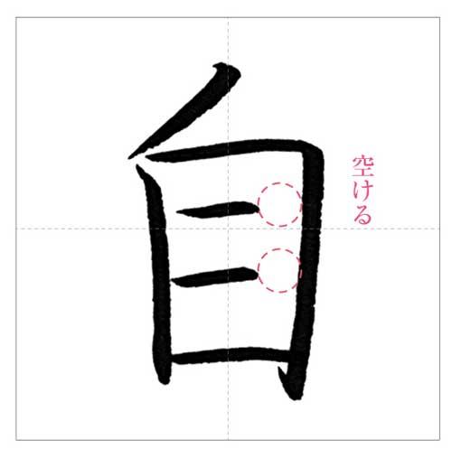 自夏い-のコピー-9
