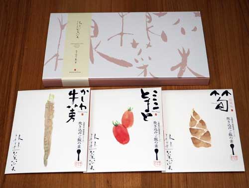8月にKITTE博多丸井に新商品!炊き込みご飯の素〜筆文字ロゴマーク