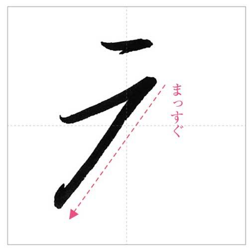 元2-のコピー-2