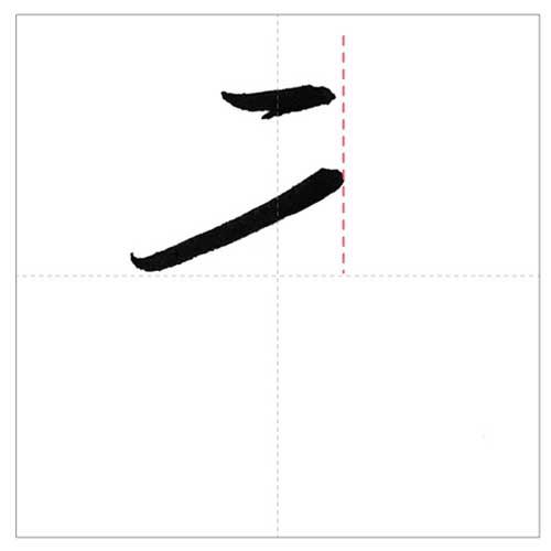 元2-のコピー-3