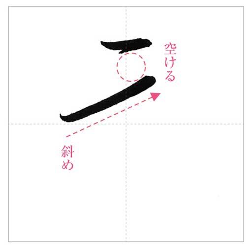 元2-のコピー-4