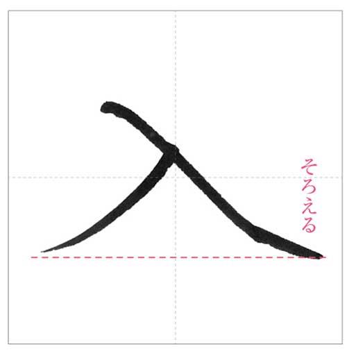 入学-のコピー-12