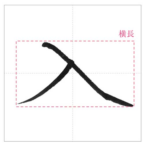 入学-のコピー-13