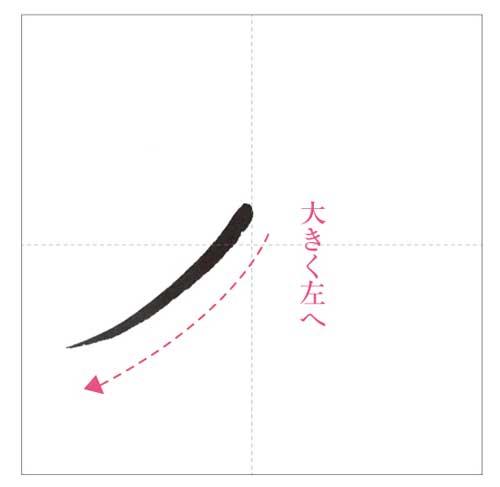 入学-のコピー-14