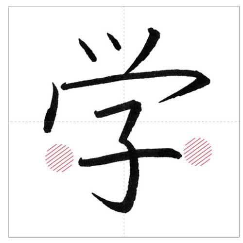 入学-のコピー-2