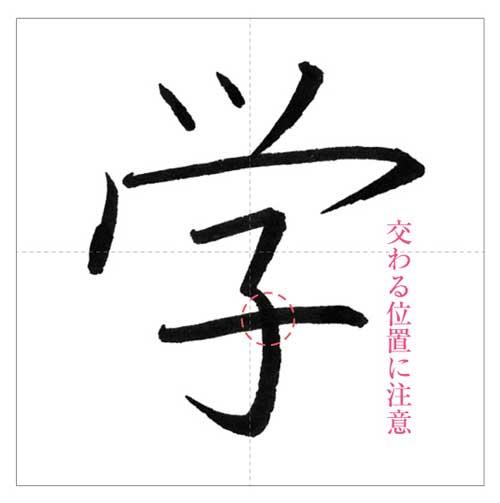 入学-のコピー-3