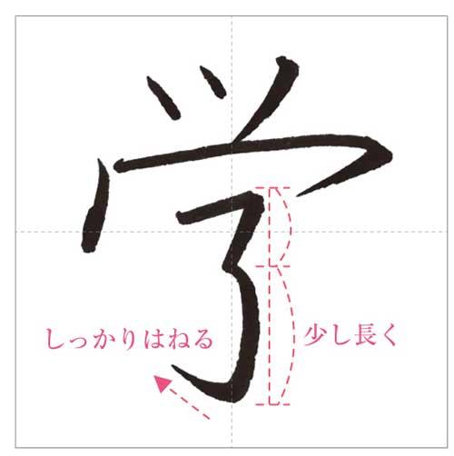 入学-のコピー-4