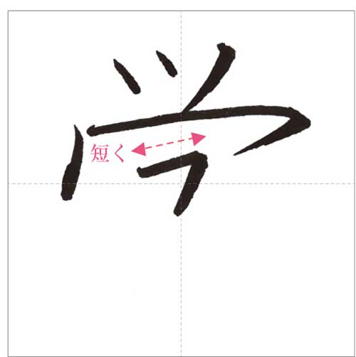 入学-のコピー-5