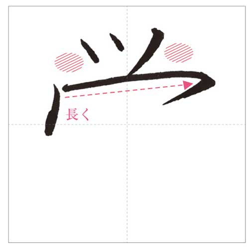 入学-のコピー-6
