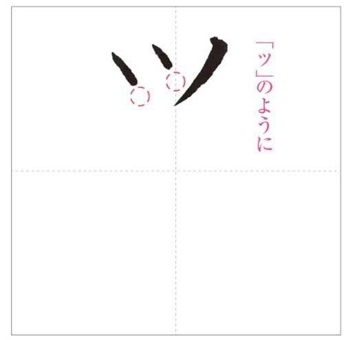入学-のコピー-7