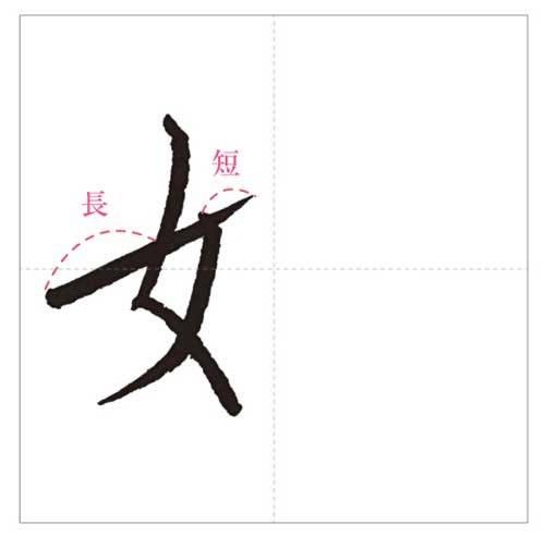 始-のコピー-5