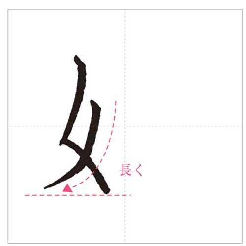 始-のコピー-6