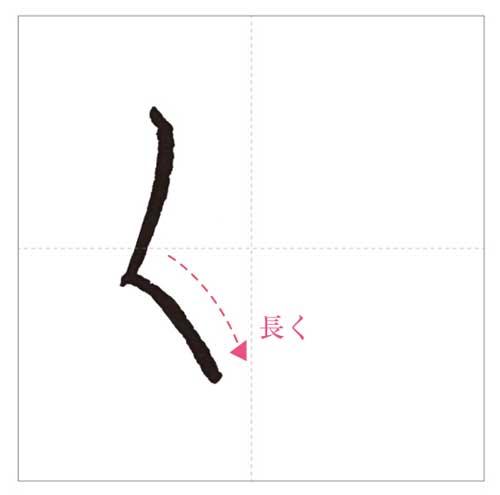 始-のコピー-7