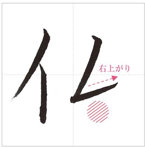 山仏-のコピー-2