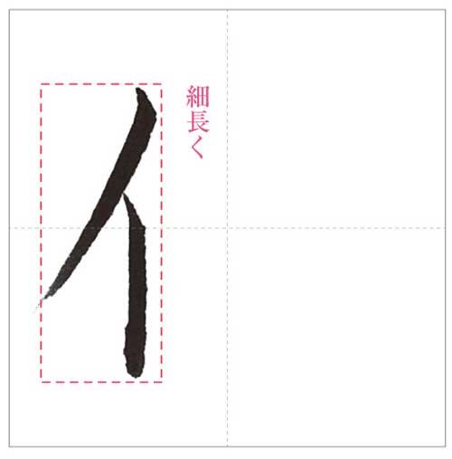 山仏-のコピー-3
