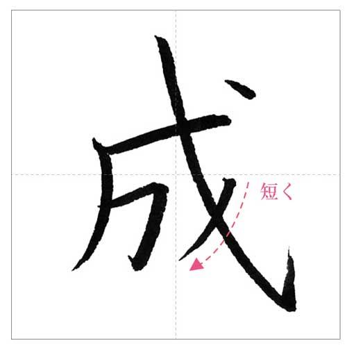 平成-2-のコピー-2