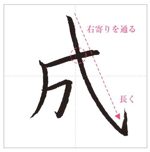 平成-2-のコピー-4