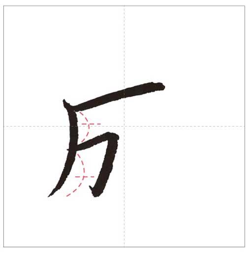 平成-2-のコピー-5