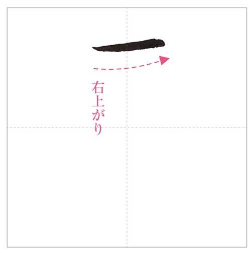 平成-2-のコピー-6