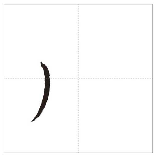 平成-2-のコピー