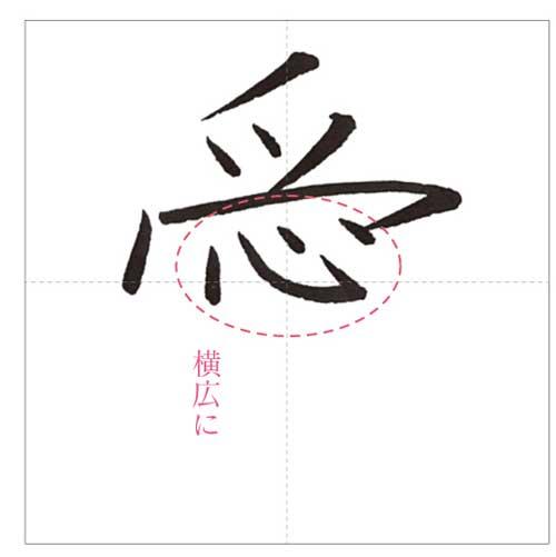 _愛-のコピー-4