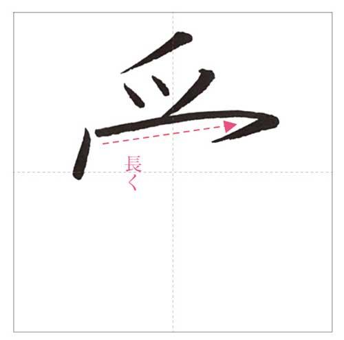 _愛-のコピー-5