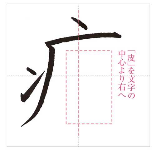 疲-のコピー-7