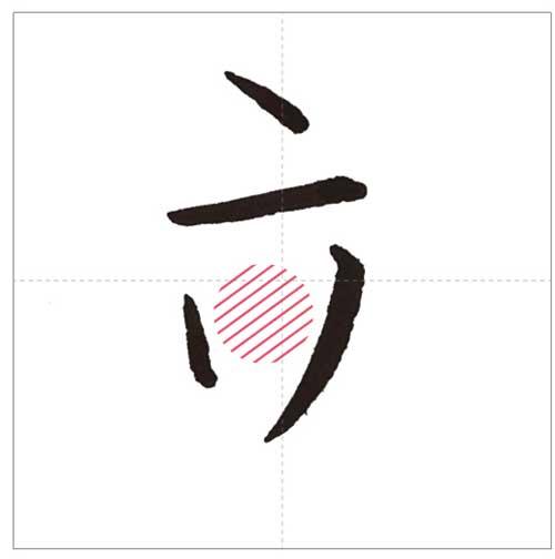 立-のコピー-3