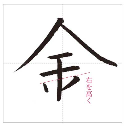金御-のコピー-12