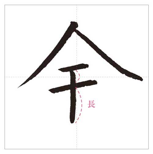 金御-のコピー-13