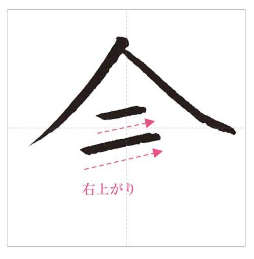 金御-のコピー-14
