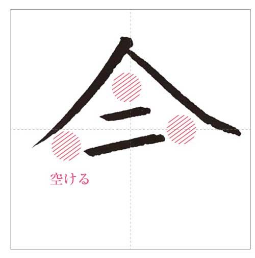 金御-のコピー-15