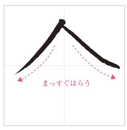 金御-のコピー-16