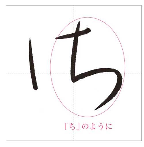 金御-のコピー-2