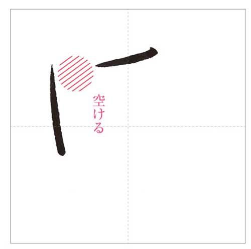 金御-のコピー-3