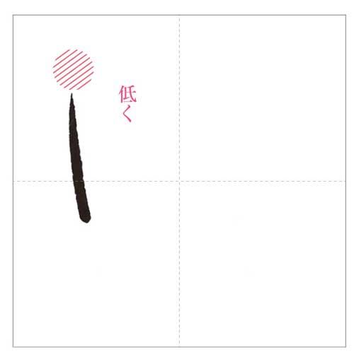 金御-のコピー-5