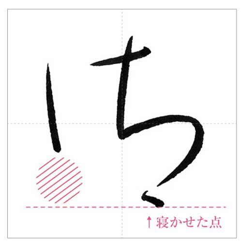 金御-のコピー